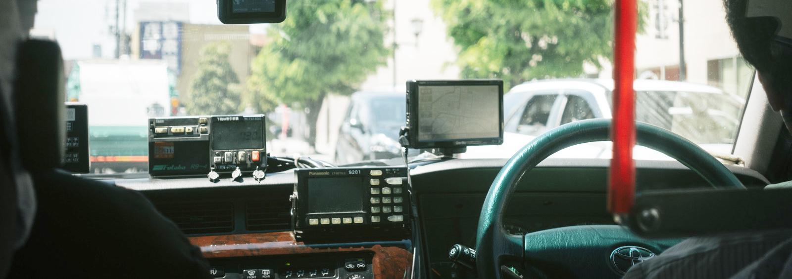 タクシー業界ガイド