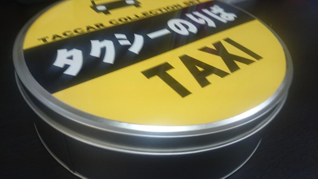 タクシーミニカーの缶
