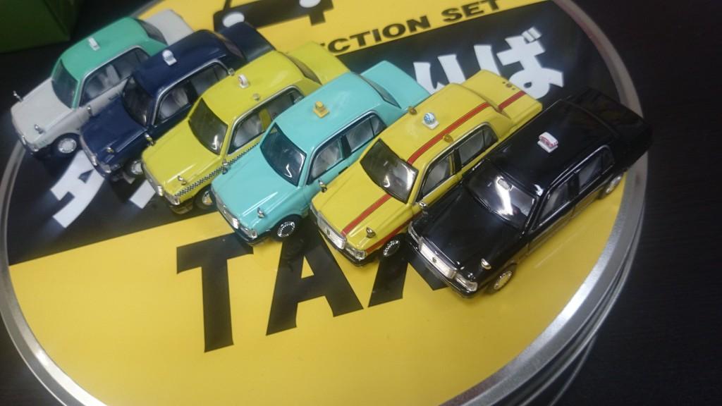 タクシーミニカー全種類
