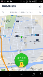 ラインタクシーマップ