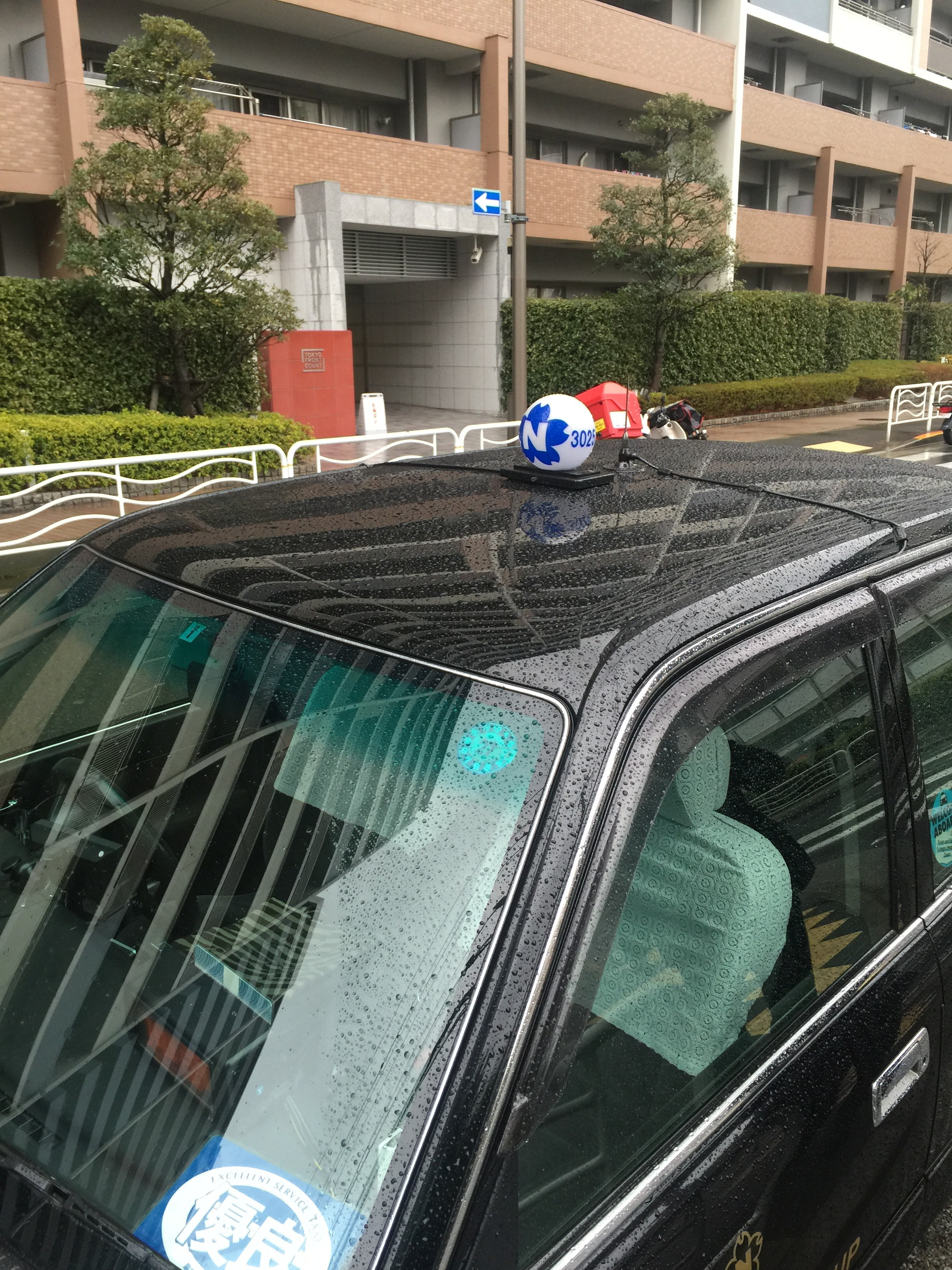 日本交通タクシーアップ