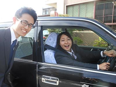 阪急タクシー株式会社 池田営業所