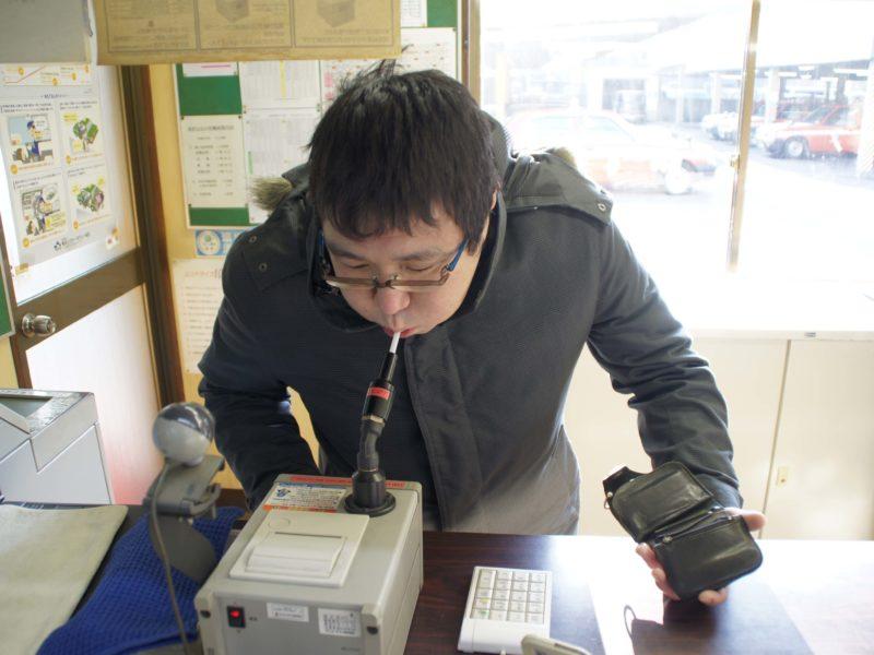 毎日タクシー株式会社 深川営業所