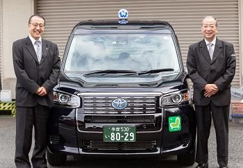 日本交通立川株式会社 調布営業所