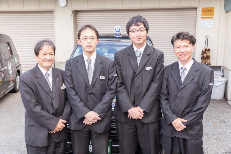 日本交通立川株式会社 立川(本社)営業所