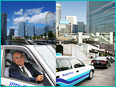 アサヒタクシー株式会社 港北ニュータウン営業所