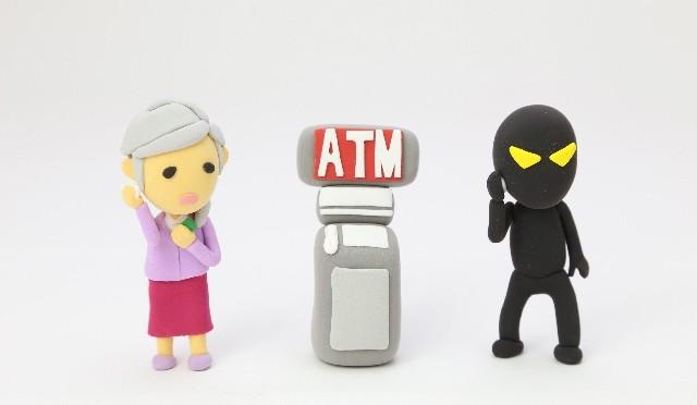 警視庁が振り込め詐欺防止をタクシー事業者に呼びかけ