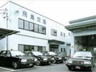 飛鳥交通千葉株式会社 八千代営業所