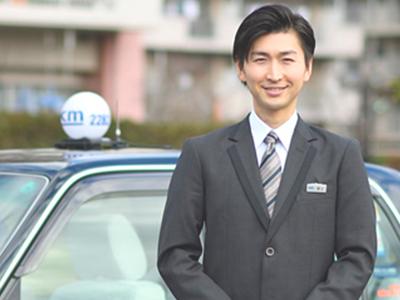 冨士自動車株式会社