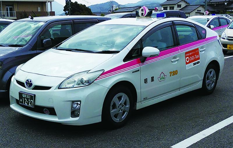 有限会社明星タクシー