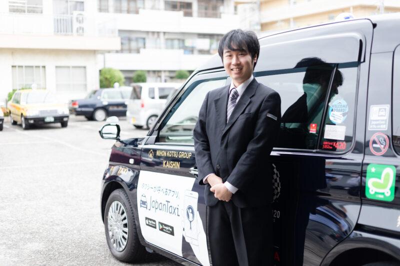 改進タクシー株式会社