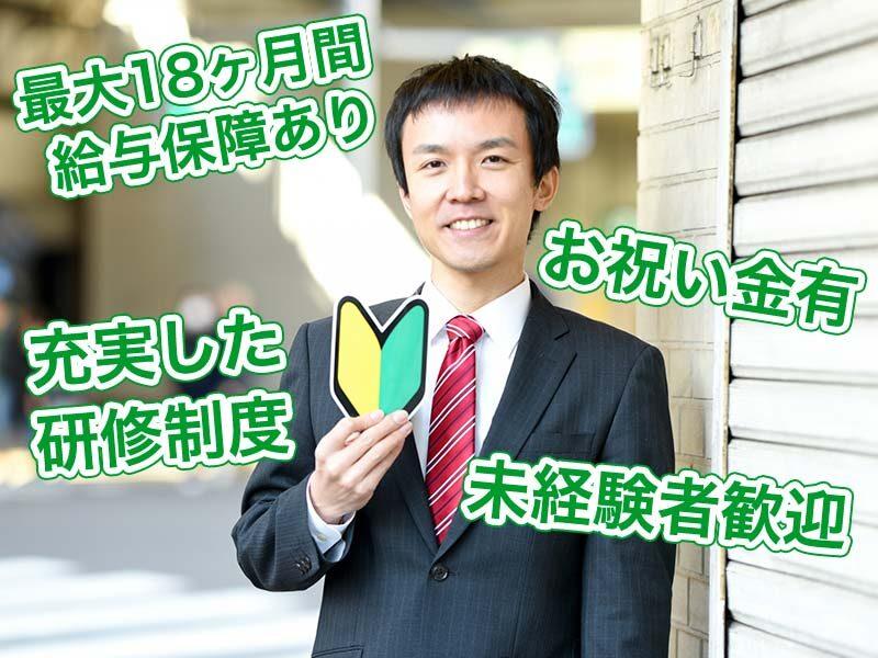 株式会社国際興業大阪 本社・淡路営業所