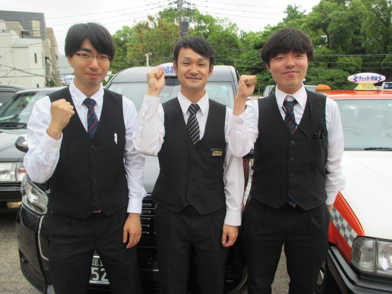 八洲自動車株式会社
