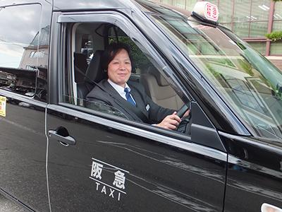 阪急タクシー株式会社 宝塚営業所