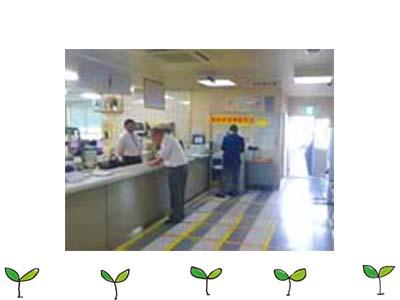 飛鳥交通横浜株式会社
