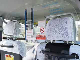 有限会社志木合同タクシー