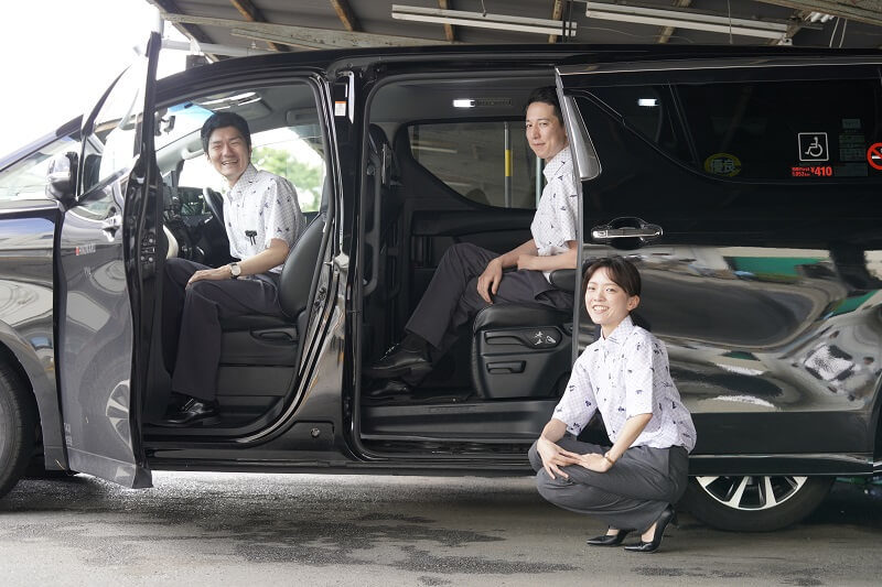 日の丸交通株式会社 グループ採用