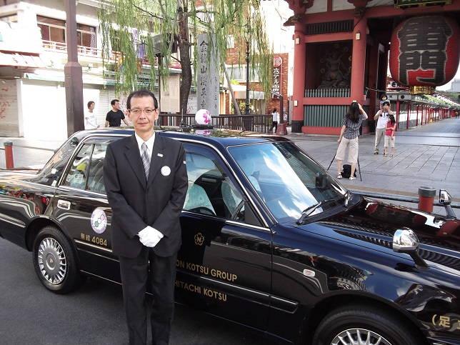 日立自動車交通第三株式会社