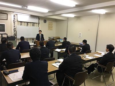 株式会社グリーンキャブ 狛江営業所