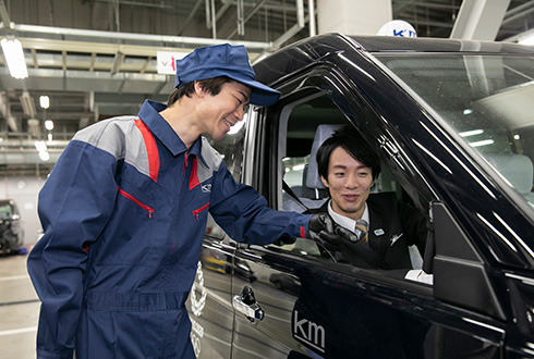 国際自動車株式会社 羽田営業所