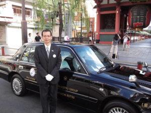 日立自動車交通第二株式会社 福祉タクシー