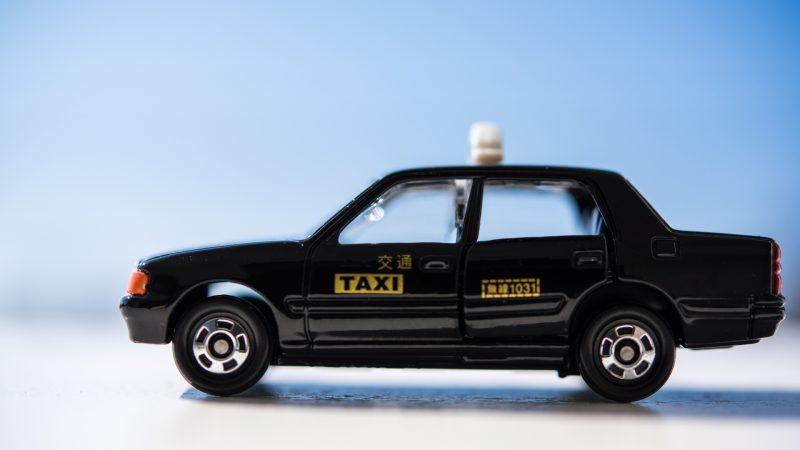 宝タクシー第五株式会社