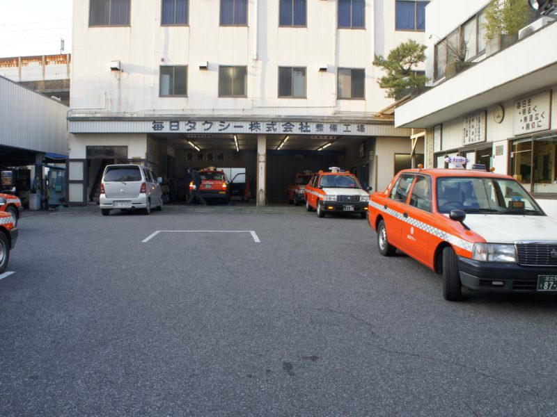 毎日タクシー株式会社 船堀営業所