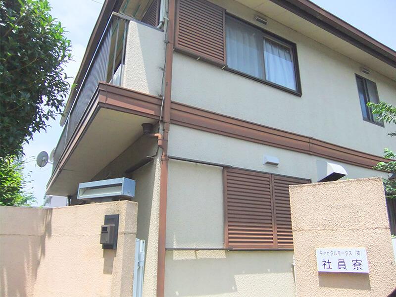 キャピタルモータース株式会社 井草営業所