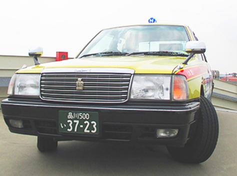羽田交通株式会社