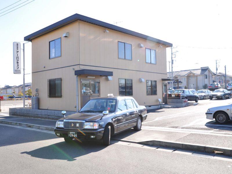 三ツ矢エミタスタクシー株式会社 八千代営業所