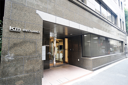 国際自動車株式会社 台東営業所