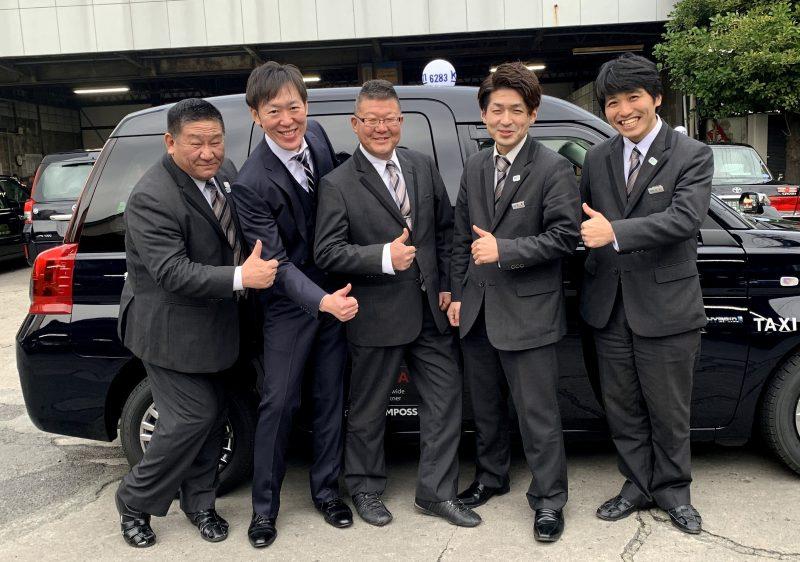 新和自動車株式会社