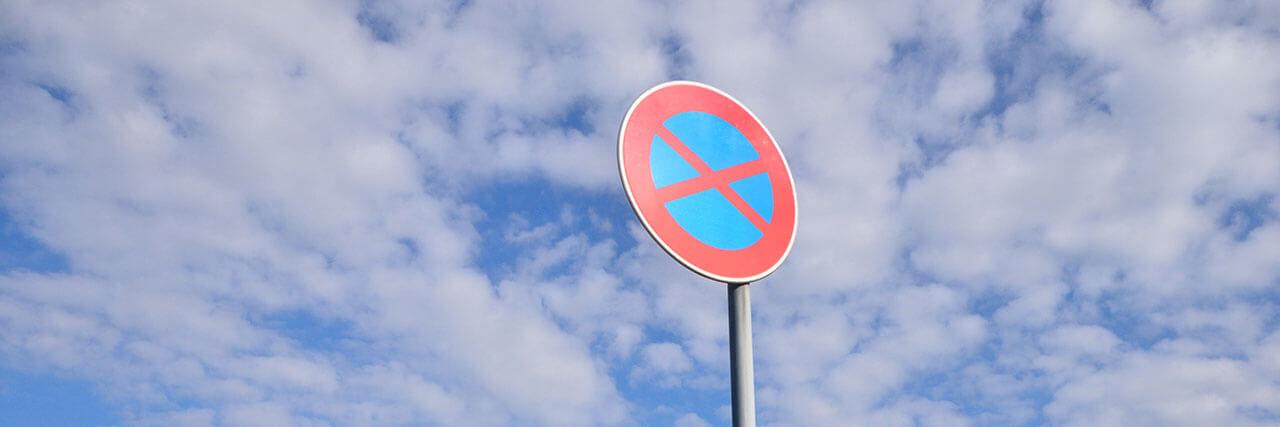 違反にもなる!タクシーの駐停車禁止場所とは?